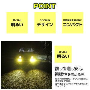 フォグランプ 自動車 バイク 汎用 防水 イエロー (黄色) 小型 トラック バックランプ デイライト LED 10w 12v 24v 兼用 3000k スポット プロジェクター カットライン選択可能 2個セット