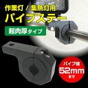 Kngp-52mm
