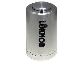 ロック・ノブ Loknob Loknob Small Silver [送料無料!]【smtb-TK】