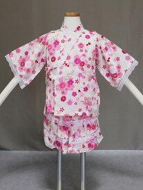 白レース付き女の子用甚平(じんべい) 花柄にレースが付いた浴衣ドレス 100サイズの甚平 Z6242-08
