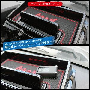 新型ジムニージムニーJB64WパーツJB64ジムニーシエラJB74WJB74マット新型JB新型ジムニーシエララバーマットアクセサリーカスタムドレスアップインテリアダッシュボードトレイスズキ内装改造カスタムパーツトレーセット