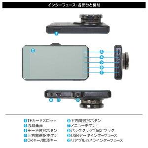 ドライブレコーダー前後前後カメラドライブレコーダー録画マイクロsdカードフルHD高画質配線シガーソケットシガー車用車車載車中泊DC車載用車内車内用同時撮影記録アクセサリーパーツカスタムドレスアップ12V汎用