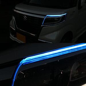 【セット割】シーケンシャルシーケンシャルウィンカー流れるウィンカーLEDLEDライトLEDテープヘッドライトデイライト汎用アイラインファイバーテープブルーホワイト埋め込みアクセサリーパーツ新型外装ドレスアップカスタム60cm4本セット
