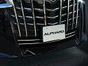 アルファード30系 後期 アルファード 30系 30系後期 アルファード30系後期 新型 エアログレード カスタム 30 パーツ アルファード30 エアロ フロント バンパー グリル ガーニッシュ 2