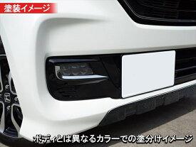 NBOX JF3 パーツ NBOXカスタム 新型NBOX アクセサリー N-BOX N-BOXカスタム 外装 ドレスアップ カスタム ホンダ 新型 JF4 エアロ エアロパーツ フロントバンパー バンパー プロテクター パネル カバー パネル 1P 純正色 塗装 塗装済み