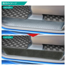 シエンタ 170系 フロアマット 内装パーツ マット 170 sienta シエンタ170 シエンタ170系 アクセサリー トヨタ パーツ 2列目 ステップ サイドステップ サイド ステップマット 2P セット 内装 カスタム ドレスアップ