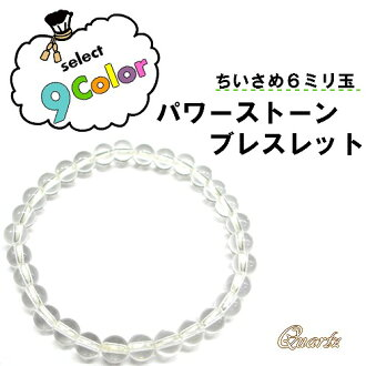 Power Stone (Crystal small scratches and) 6 mm beads bless ☆ (Crystal) fs3gm10P14Nov13