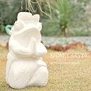 石彫り ガーデンオブジェ 【お祈りカエル】 石像 H44cmかえる 蛙 カエル 石彫り ガーデニング 庭 エントランス 置き物…