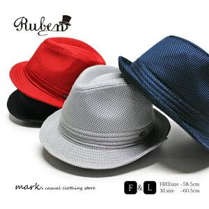 メンズ ゴルフ ハット 帽子 大きいサイズ RUBEN ルーベン MESH HAT メッシュ素材の中折れハット メッシュハット レディース カジュアル ゴルフハット 涼しい 夏 フリーサイズ XL ビッグサイズ ア