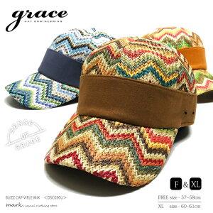 メンズ キャップ マルチカラー 麦わらキャップ 帽子 ゴルフキャップ ゴルフ帽子 大きいサイズ フリーサイズ 麦わら帽子 キャスケット ワークキャップ ナチュラルキャップ 涼しい 通気性 夏