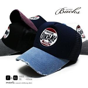 BACKS バックス 大きいサイズ対応 OIKHAY メッシュキャップ メンズ 帽子 大きい アメカジ ダメージ キャップ フリーサイズ XL ビッグサイズ