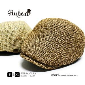 メンズ ペーパー素材 ハンチング 帽子 ゴルフ 大きいサイズ対応 ペーパーハンチング 麦わら 帽子 メンズ帽子 涼しい 夏 リゾート 大きい FREE フリーサイズ XL サイズ調節 RUBEN ルーベン PAPER HUN