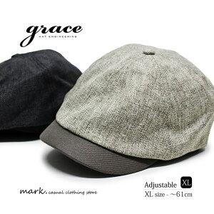 メンズ ハンチング 大きいサイズ対応 ゴルフ 帽子 メンズ帽子 ハンチング帽 ゴルフ帽子 春 夏 秋 サイズ調節 grace グレース DAREBEE CAS NAGI XL
