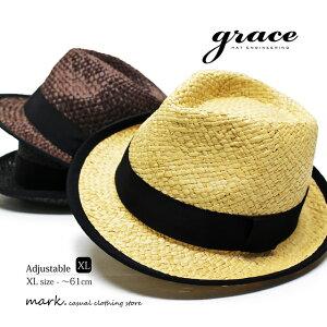 メンズ 麦わら帽子 大きいサイズ 天然 ラフィア ストローハット ゴルフ 麦わら 帽子 メンズ帽子 中折れ 涼しい 夏 リゾート サイズ調節 grace グレース MACRO HAT RAFFIA 2 XL