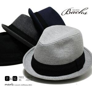 BACKS バックス 大きいサイズ対応 サーマルハット 中折れハット メンズ レディース 帽子 サーマル 中折れ ハット FREE XL サイズ調節 アジャスター付き