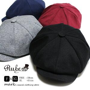 メンズ キャスケット ゴルフ 帽子 大きいサイズ フリーサイズ ゴルフキャップ 2WAY キャスハンチング RUBEN ルーベン SWEAT CASKET スウェット キャスケット レディース FREE XL ビッグサイズ サイズ