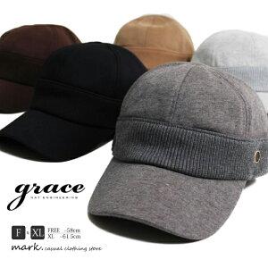 メンズ ゴルフ キャップ 帽子 ゴルフキャップ ゴルフ帽子 大きいサイズ フリーサイズ キャスケット ワークキャップ おしゃれ スウェット素材 FREE XL ビッグサイズ サイズ調節 grace グレース