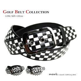 クロームバックルチェッカーベルト ゴルフベルト 大きいサイズ対応の120cm 全3色(ロングサイズ 長さ切断可能)