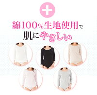 【3枚以上送料無料】綿100%肌に優しい5分袖インナー単品M・Lサイズ日本製敏感肌通気性下着レディース肌着ノースリーブ女性インナー綿綿100婦人無地母の日 コットンコットン100婦人肌着
