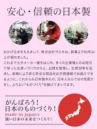 【送料無料】綿100%ショーツ単品ノンレースインゴムタイプ深履きM・L・LL日本製敏感肌肌に優しい柔らかい食い込まないすっぽりレディース下着パンツコットンコットン100綿100パンティアンダーウェア締め付けない婦人無地乾燥肌秋冬