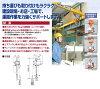 Elephant seal beta electric chain block beta-s-020 LPM 3 m 200 Kg