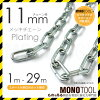 Cut sale UC-11 by the Uniqlo plating chain trivial routine duties chain 11mm line diameter 10.5mm 1M unit