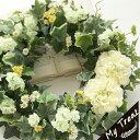 ガーデンリース アートフラワー(造花) プリザーブドフラワー リース 壁掛け お祝い 玄関リース ウェルカムリース アートリース アート…