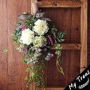 ●スワッグ リーブル アートフラワー(造花)壁掛け スワッグ 型崩防止加工無料サービス ウェルカムリース 新築祝 お誕生日 フ…