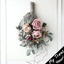 モナ アートフラワー(造花) フラワーギフト 結婚記念日 壁掛け スワッグ ウェルカムリース 新築祝 お誕生日 アートリース 玄関リース …