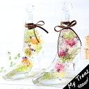 ハーバリウム ギフト プレゼント プリザーブドフラワー お祝い ハイヒール ガラスの靴 お誕生日 ハーバリウムシュエット シンデレラ ベ…