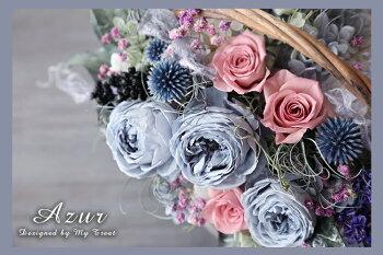 ●アジュールフェミニンブリザードフラワ−花アンティークの趣秋色アジサイ/ギフト/お祝い/結婚祝/新築祝/お誕生日/プリザーブドフラワーリース/プリザーブドフラワー