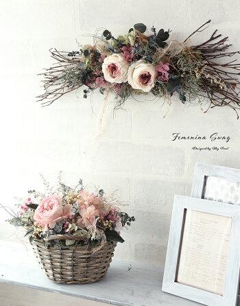 プリザーブドフラワーリース壁掛けお祝いフラワーギフト結婚記念日フェミニーナスワッグプリザーブドフラワーリースフェミニンブリザードフラワ−花ギフトウェルカムリース結婚祝新築祝お誕生日