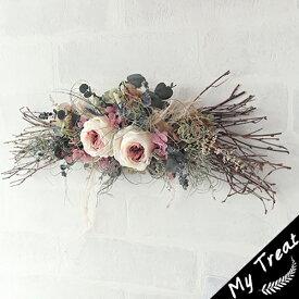 プリザーブドフラワー リース 壁掛け お祝い フラワーギフト 結婚記念日 フェミニーナ スワッグ プリザーブドフラワーリース フェミニン ブリザードフラワ− 花 ギフト ウェルカムリース 結婚祝 新築祝 お誕生日