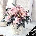 プリザーブドフラワー お祝い フラワーギフト 結婚記念日 フェミニーナ ポット フェミニン ブリザードフラワ− 花 アンティークの趣 秋…