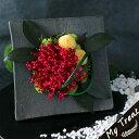 紅華 クリアBOX入 プリザーブドフラワー お祝い フラワーギフト 結婚記念日 お正月 花ギフト 結婚祝 新築祝 お誕生日 菊 和風 和風アレ…
