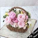 プリザーブドフラワー お祝い フラワーギフト 結婚記念日 ローラ パニエ ギフト フェミニンデコ プリザードフラワー 花ギフト 結婚祝 …
