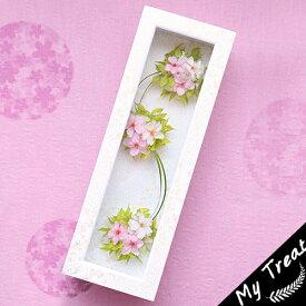 桜毬 ガラスフレーム プリザーブドフラワー お祝い ギフト フラワーギフト プレゼント 結婚祝 お誕生日 入学祝 さくら