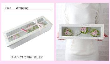 桜毬ガラスフレームギフト母の日プリザーブドフラワーフラワーギフトプレゼントお祝い結婚祝お誕生日入学祝さくら