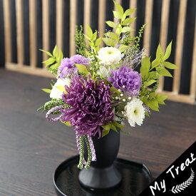 紫雲 和風 古希 喜寿 お供え 仏花 プリザーブドフラワー 紫 大輪菊 カーネーション ギフト