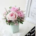 プリザーブドフラワー お祝い フラワーギフト 結婚記念日 ソフィア ギフト プリザードフラワー ブリザードフラワ− 結婚祝 お誕生日 お祝