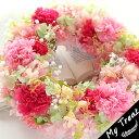 プリザーブドフラワー リース 壁掛け お祝い フラワーギフト 結婚記念日 シュガーリース ギフト プリザードフラワー ブリザードフラワ…