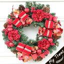 ●クリスマスリース・レッド 45cm!玄関ドアにオシャレなナチュラルなクリスマススリース/アートフラワー(造花)/クリスマスリース/玄…