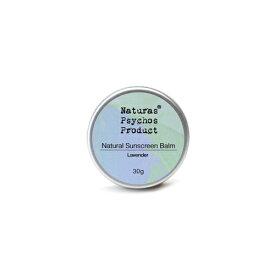 ナチュラルサンスクリーンバーム Lavender 30g【1500円以上はメール便送料無料】