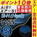 東京西川 エアー si-H 西川 エアー マットレス AiR シングル ハード Hard 170N 西川エアー AI2010 HWB8801001 東京西…