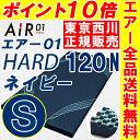 東京西川 エアー 西川 エアー マットレス 西川エアー01 シングル AiR 01 ハード HARD 160N ネイビー 西川エアー AI001…