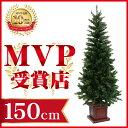 クリスマスツリー ウッドベーススリムツリー150cm 木製ポットツリー ヌードツリー