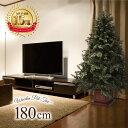 クリスマスツリー ウッドベースツリー180cm クリスマスツリー ヌード