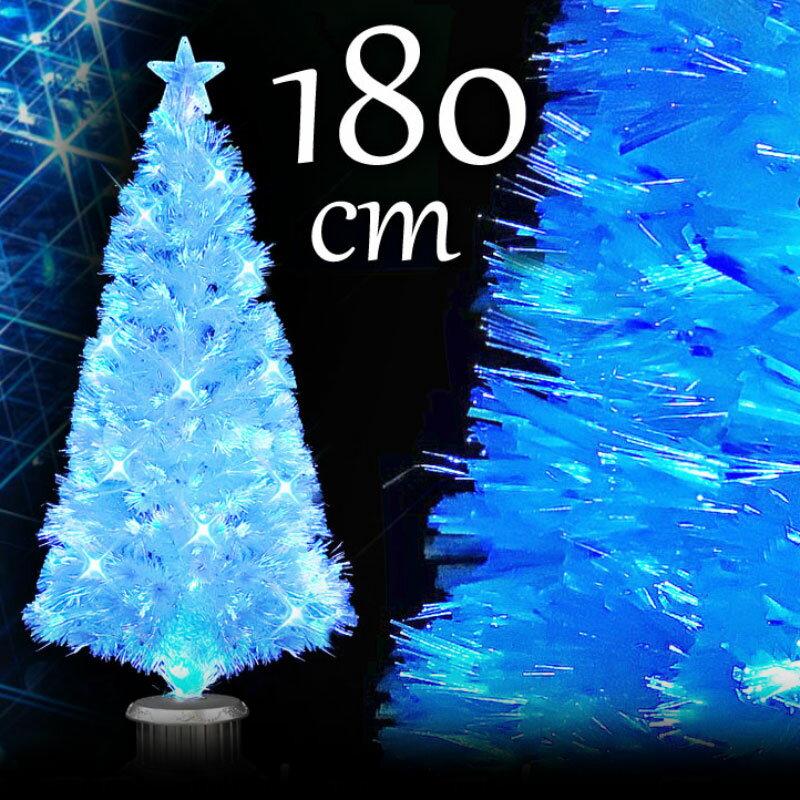 クリスマスツリー パールファイバー180cm ブルーLED球付 ヌードツリー