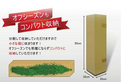 【クリスマスツリー】ウッドベースツリー150cmクリスマスツリー