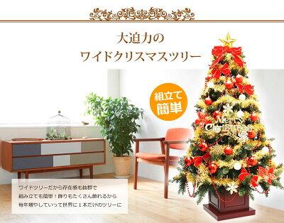 【クリスマスツリー】クリスマスツリーウッドベースツリーセット180cm